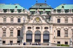 Vue de palais célèbre de belvédère à Vienne, Autriche photographie stock