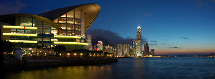 Vue de panorama de Hong Kong Images libres de droits