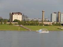 Vue de parc - côté gauche de la ville photos libres de droits