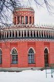 Vue de parc de Tsaritsyno à Moscou Photo stock