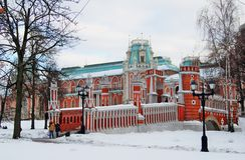 Vue de parc de Tsaritsyno à Moscou Le musée de palais Photos libres de droits