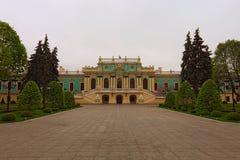 Vue de paysage de stupéfaction de palais de Mariyinsky à Kiev, Ukraine C'est la résidence cérémonieuse officielle du président de photos libres de droits