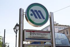 Vue de paysage urbain d'Athènes, la capitale de la Grèce photographie stock libre de droits