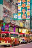 Vue de paysage urbain de Hong Kong avec des annonces d'abondance Image stock