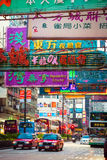 Vue de paysage urbain de Hong Kong avec des annonces d'abondance Images libres de droits