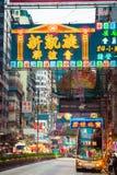 Vue de paysage urbain de Hong Kong avec des annonces d'abondance Photographie stock