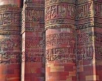 Vue de plan rapproché du Qutub Minar, Delhi, Inde Photographie stock