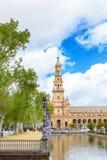 Vue de Plaza de Espana en Séville, Andalousie, Espagne, l'Europe Image libre de droits