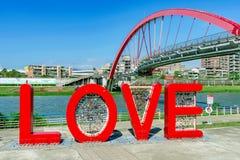 Vue de pont en arc-en-ciel à Taïpeh Photos libres de droits