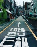 Vue de rue Images libres de droits