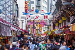 Vue de rue d'Ameya Yokocho Images libres de droits