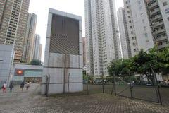 Vue de rue dans le tseung o kwan image libre de droits
