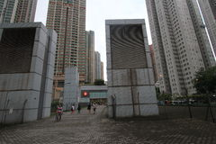 Vue de rue dans le tseung o kwan photographie stock