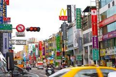 Vue de rue dans Taiwan images libres de droits