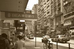 Vue de rue de Hong Kong Images libres de droits