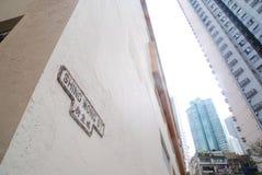 Vue de rue de Hong Kong Photos libres de droits