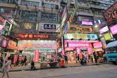 Vue de rue de Hong Kong Yau Ma Tei photos stock