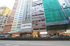 Vue de rue de Mong Kok en Hong Kong Photos stock