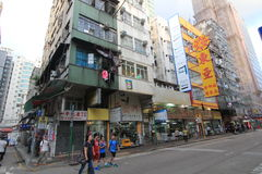 Vue de rue de Mong Kok en Hong Kong Images stock