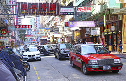 Vue de rue de Tung choi, prince Edward, Hong Kong Images stock