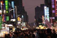 Vue de rue du marché de nuit Photographie stock