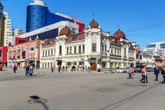 Vue de rue du 8 mars à Iekaterinbourg Russie Photos libres de droits