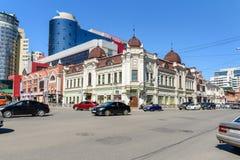 Vue de rue du 8 mars à Iekaterinbourg Russie Image libre de droits
