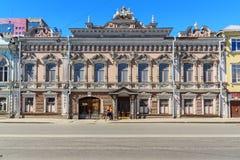 Vue de rue du 8 mars à Iekaterinbourg Russie Photo libre de droits