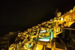 Vue de santorini Photos libres de droits