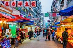 Vue de soirée de marché en plein air de fa Yuen image stock