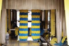 Vue de station de lavage automatique image libre de droits