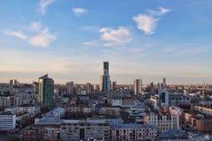 Vue de toit Ekaterinburg photo libre de droits