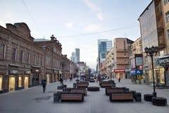 Vue de toit Ekaterinburg Images stock