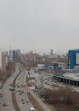 Vue de ville d'Ekaterinburg photographie stock libre de droits