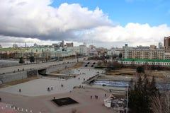 Vue de ville d'Ekaterinburg Photo libre de droits