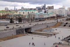 Vue de ville d'Ekaterinburg Image libre de droits