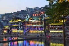 Vue de ville et de rue de nuit de Harbin Chine Images libres de droits