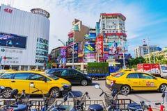 Vue de Ximen et de route du centre Photographie stock libre de droits