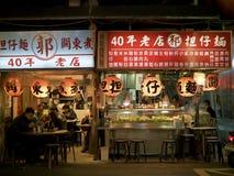 Vue des personnes mangeant dans le restaurant la nuit mars rue de Liaoning Images stock