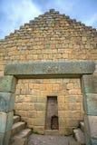 Vue des ruines d'Inca d'Ingapirca Photos libres de droits