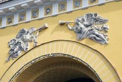 Vue du bâtiment d'Amirauté dans la ville de St Petersburg, Russie Photo libre de droits