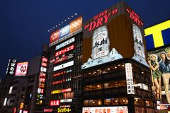 Vue du bâtiment de ciel d'Umeda, Osaka, Japon Photographie stock