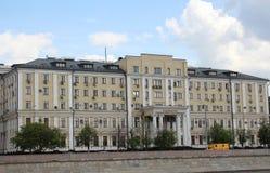 Vue du bâtiment de l'union russe des industriels et des entrepreneurs Images libres de droits