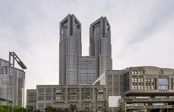 Vue du bâtiment métropolitain de gouvernement de Tokyo, Shinjuku, Tokyo, Japon image stock