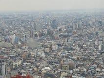 vue du gratte-ciel à la ville de Tokyo image libre de droits