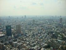 vue du gratte-ciel à la ville de Tokyo photo libre de droits