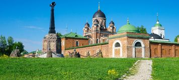 Vue du monastère de Spaso-Borodino Photo libre de droits