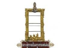Vue et symbole du roi de la Thaïlande photos libres de droits