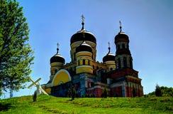 Vue extérieure à l'église de Pantaleon de saint de la cathédrale de Peter et de Paul au monastère orthodoxe de Paraskeva de saint Photo libre de droits