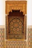 Vue intérieure dans le musée de Marrakech Images libres de droits